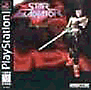 Star Gladiator Box Art