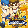 River City Super Sports Challenge ~All Stars Special~ Box Art
