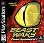 Beast Wars Box Art