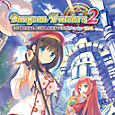 Dungeon Travelers 2: The Royal Library & The Royal Seal Box Art