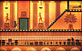 Apotheon Screenshot