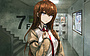 Steins;Gate Screenshot