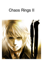 Chaos Rings II Box Art