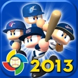 PowerPros 2013 World Baseball Classic Box Art