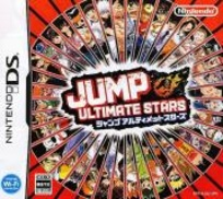 Jump Ultimate Stars Box Art