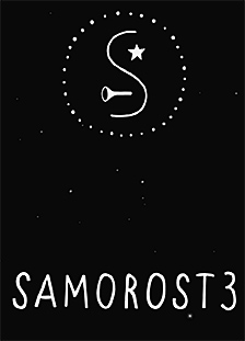 Samorost 3 Box Art
