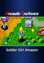 Arcade Archives Soldier Girl Amazon Box Art