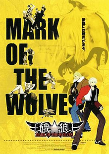 Garou: Mark of the Wolves Box Art