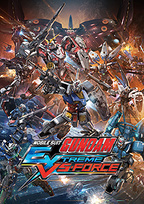 Mobile Suit Gundam: Extreme VS-Force Box Art