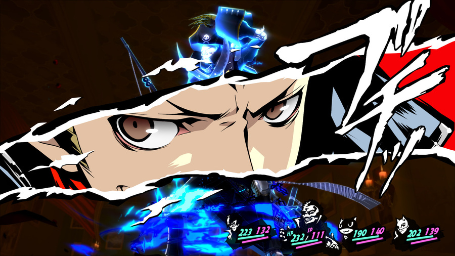 Persona 5 Screenshot #8