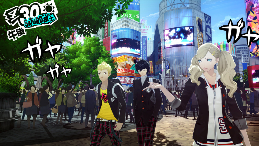 Persona 5 Screenshot #1