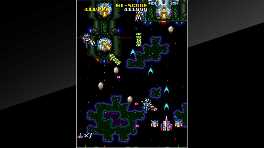 Arcade Archives Armed F Screenshot #1